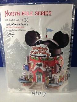 Dept 56 North Pole Village MICKEY'S EARS FACTORY 4020206 Brand New